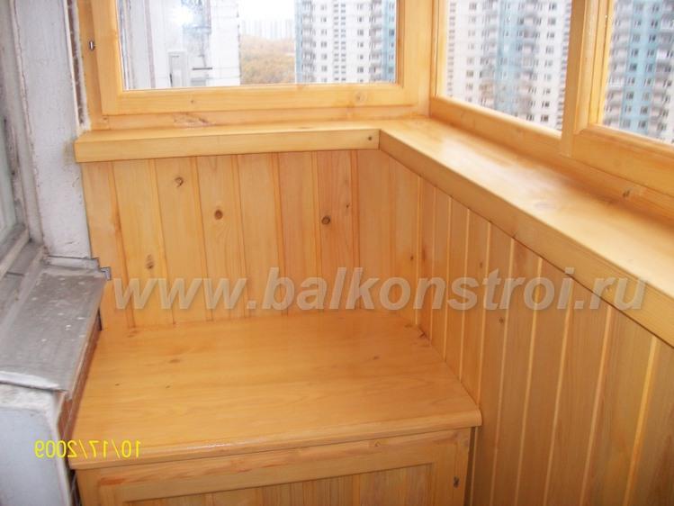 Балкон обшитый вагонкой